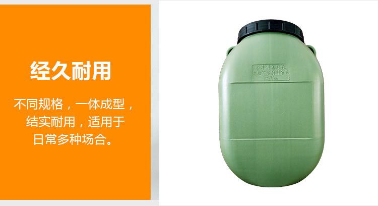 云南塑料化工桶