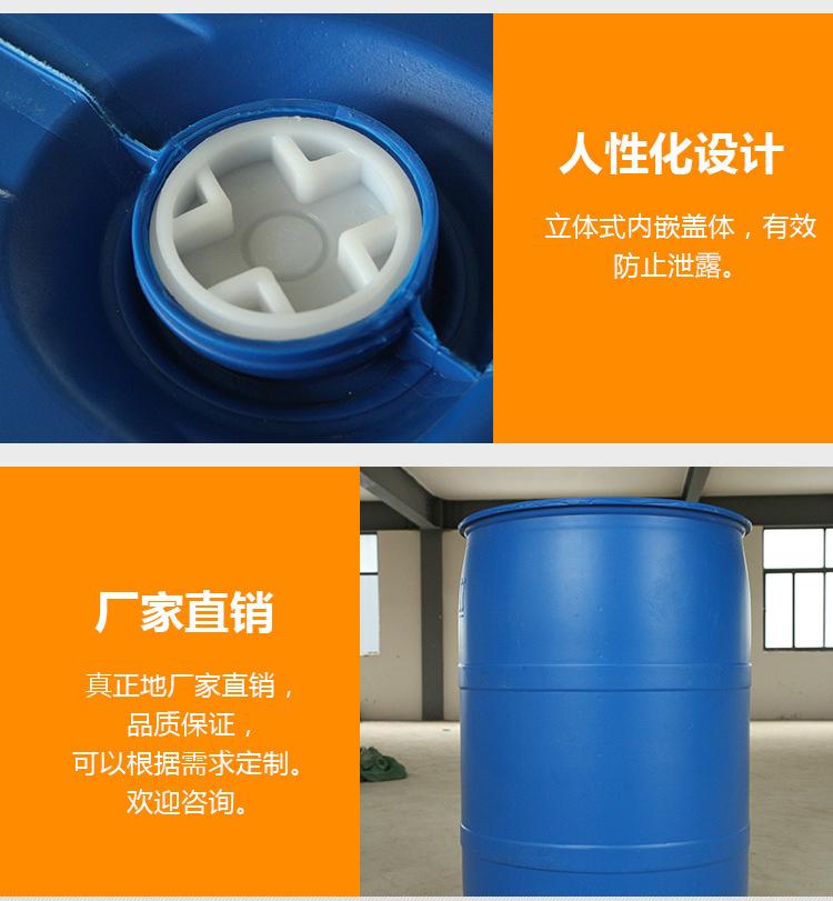 云南双环塑料化工桶