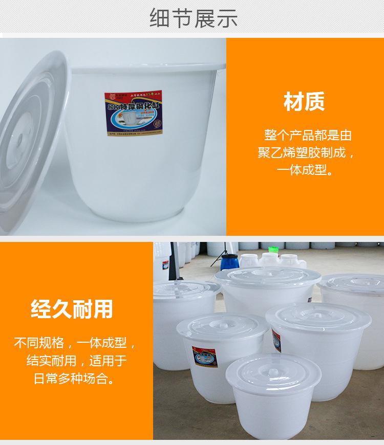 云南塑料水缸