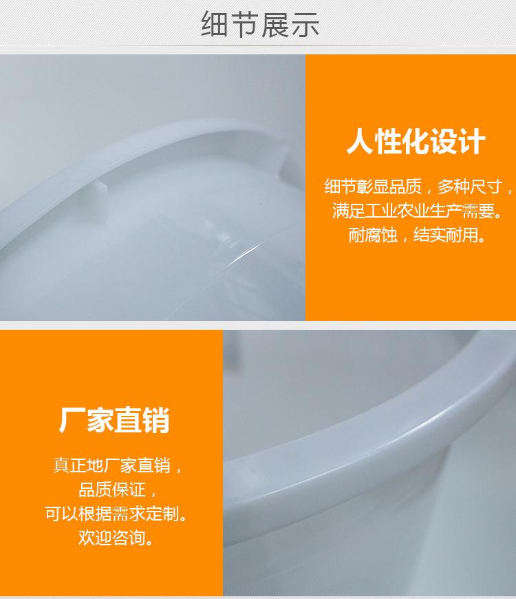 昆明塑料水缸