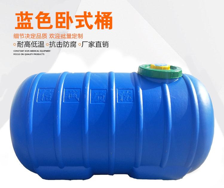 昆明蓝色卧式水罐