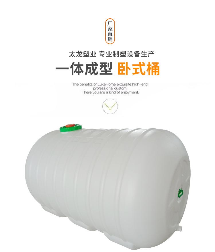 昆明卧式水罐