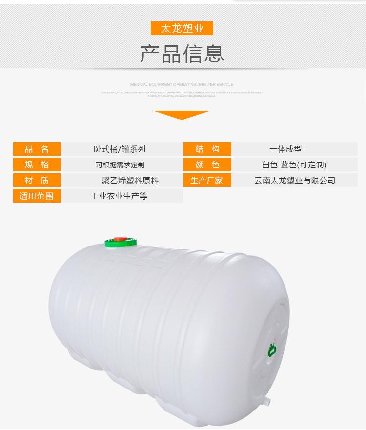 云南卧式水罐