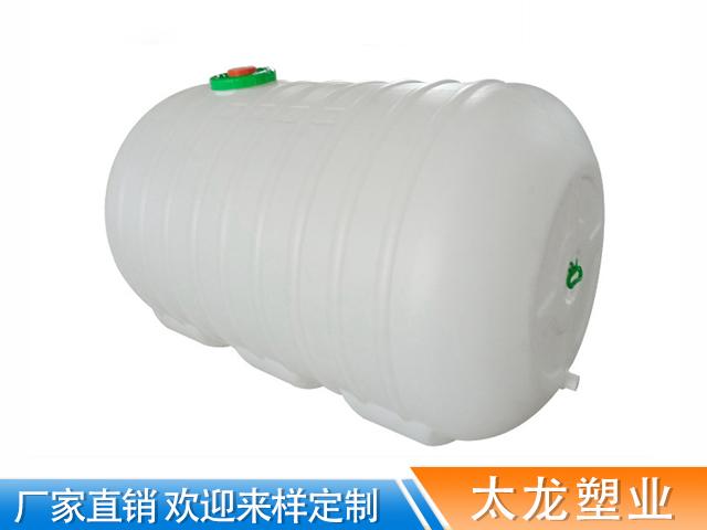 圆形卧式储水罐