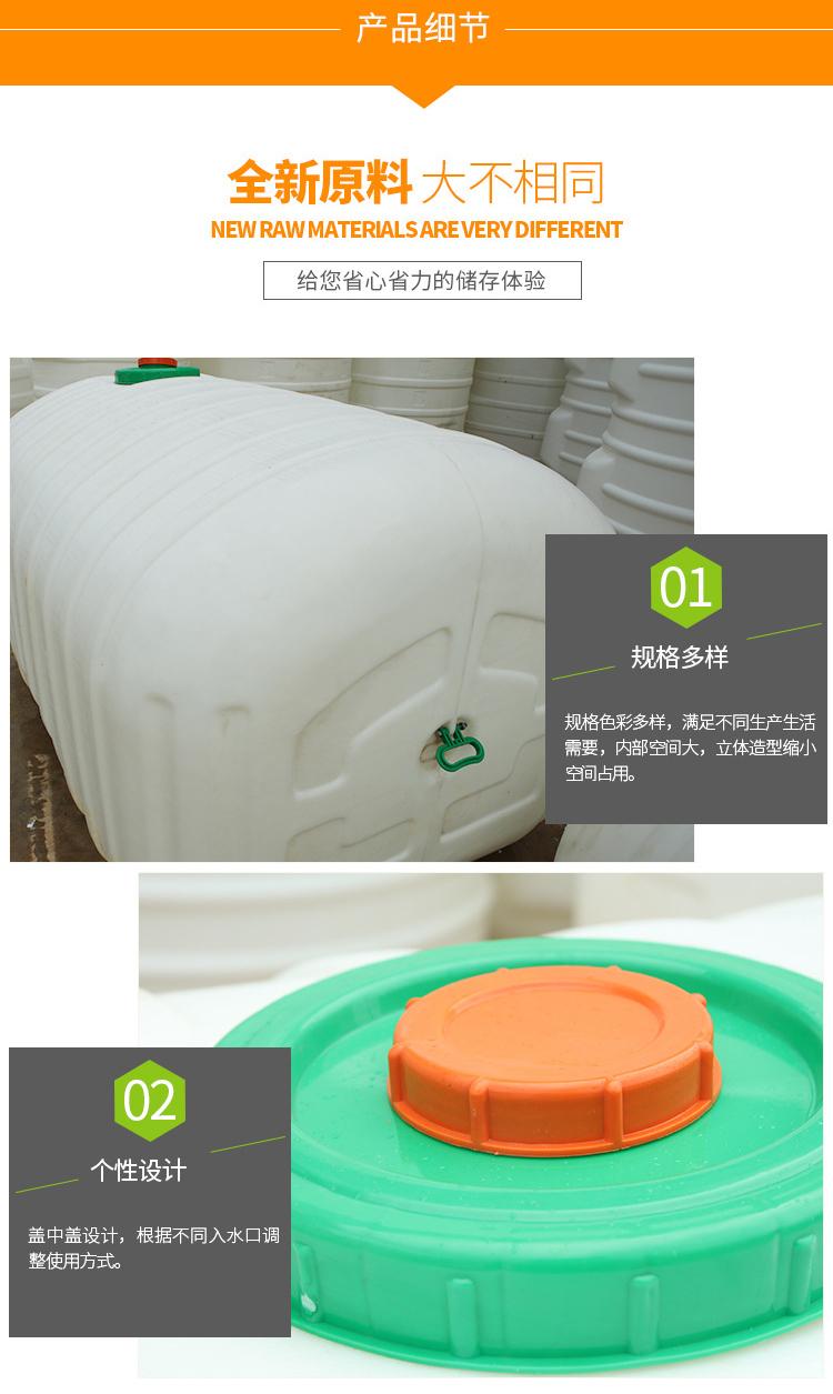 塑料卧式储水罐
