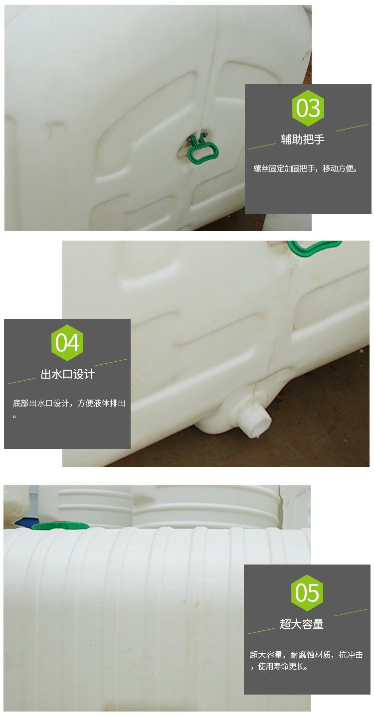 昆明塑料卧式储水罐