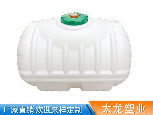 塑料卧式水罐