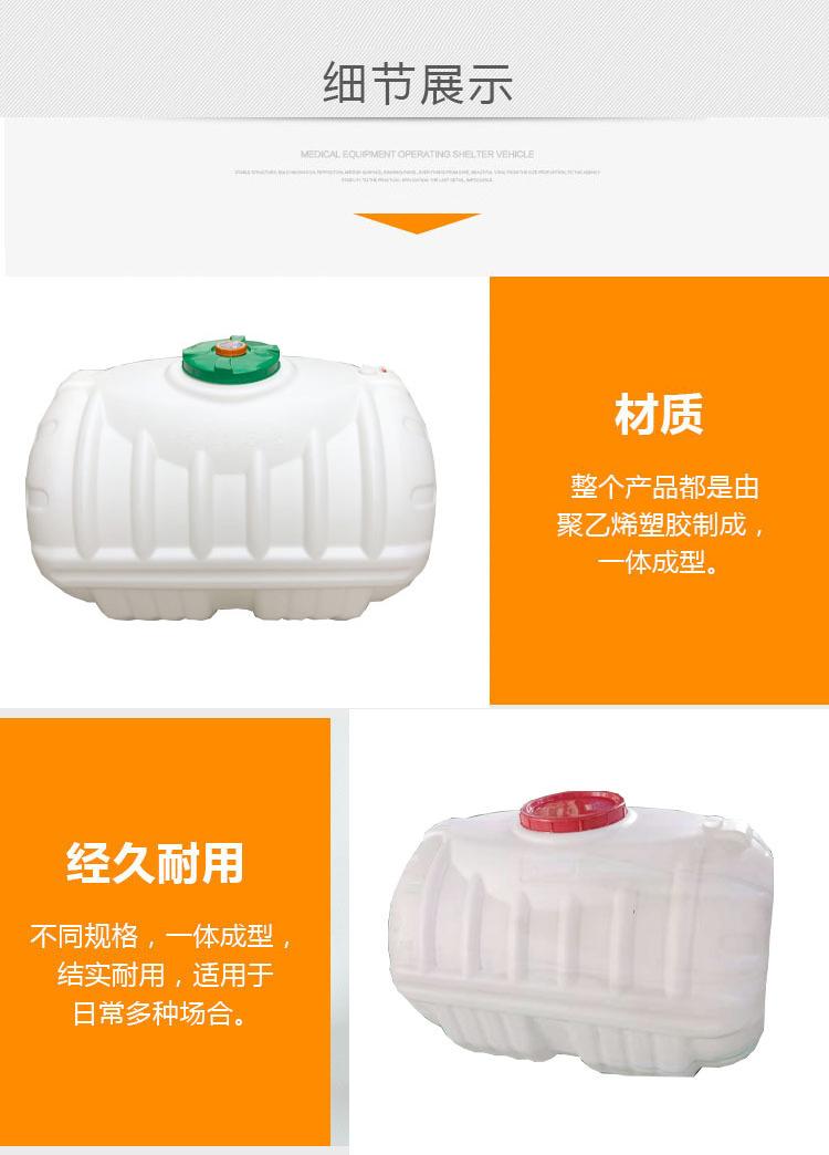 云南塑料卧式水罐批发