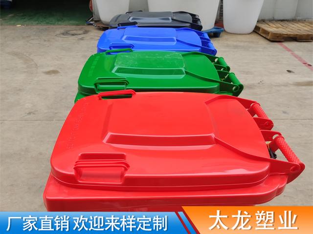 生活中常见的云南塑料垃圾桶的明显优点都有哪些