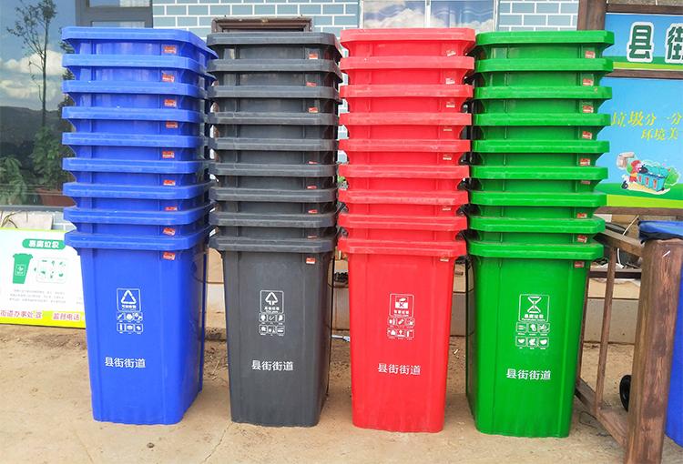 昆明120L塑料垃圾桶