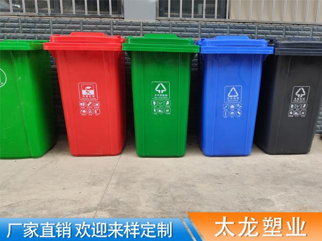 昆明100L塑料垃圾桶