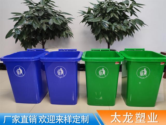 云南100L塑料垃圾桶