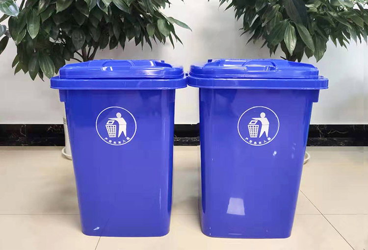 昆明50L塑料垃圾桶