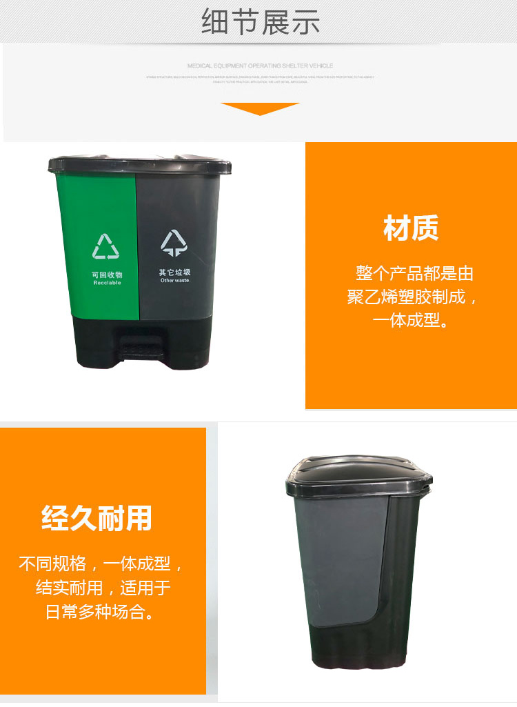云南双胞胎分类垃圾桶
