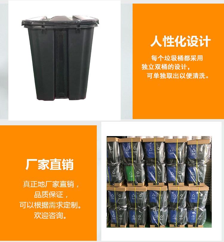 昆明双胞胎分类垃圾桶