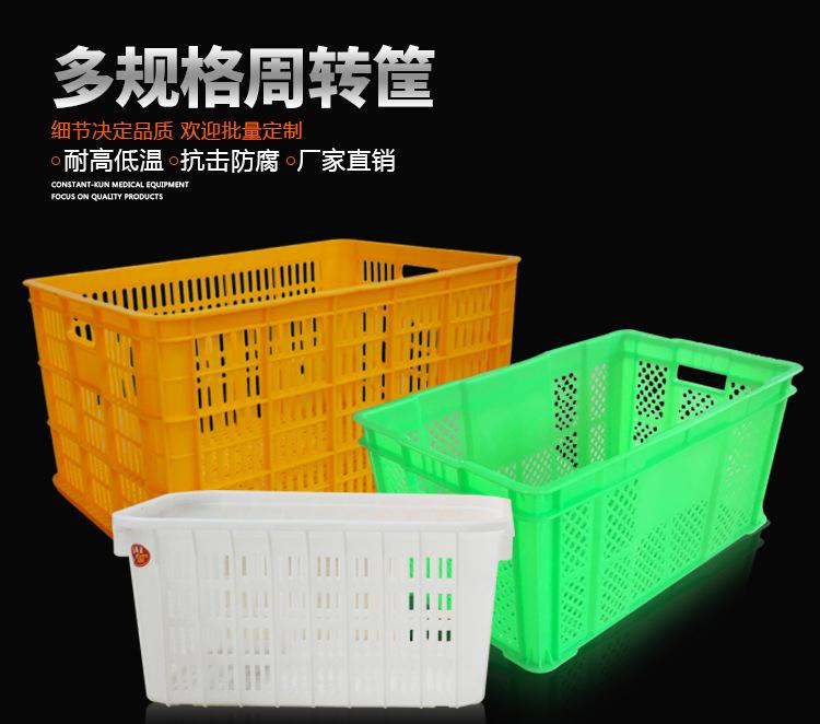 塑料周转箱使用注意事项 塑料周转箱使用维护