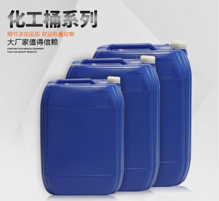 云南塑料桶颜色