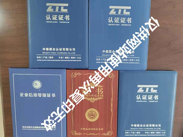 云南太龙塑业-荣誉资质