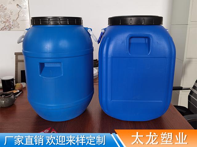 昆明化工桶批发