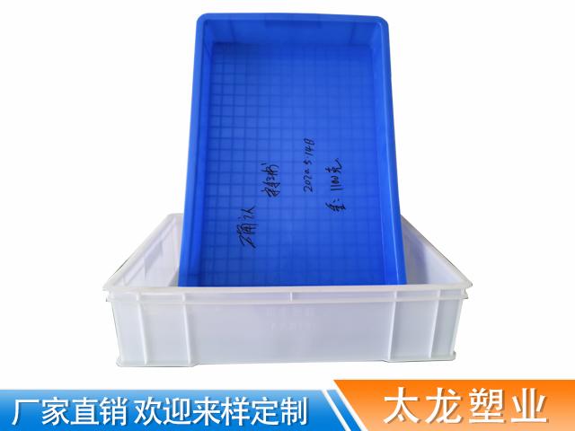云南塑料周转箱厂家分析塑料周转箱想要成功成型应该怎么准备