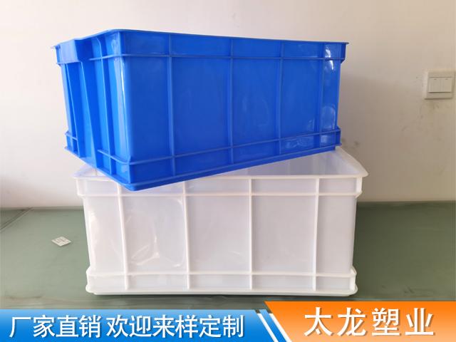 云南塑料周转箱