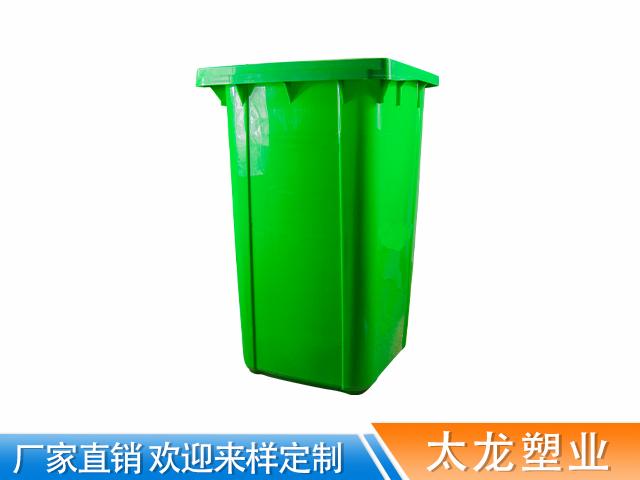 云南240L塑料垃圾桶