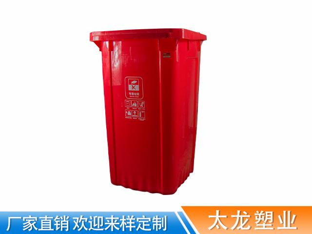 昆明240L塑料垃圾桶