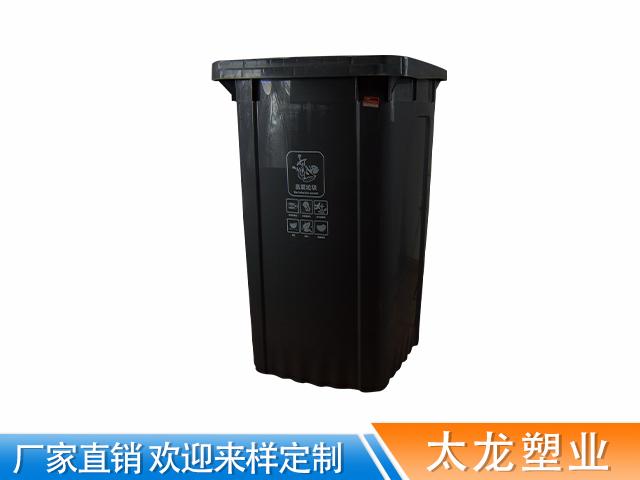 100L塑料垃圾桶