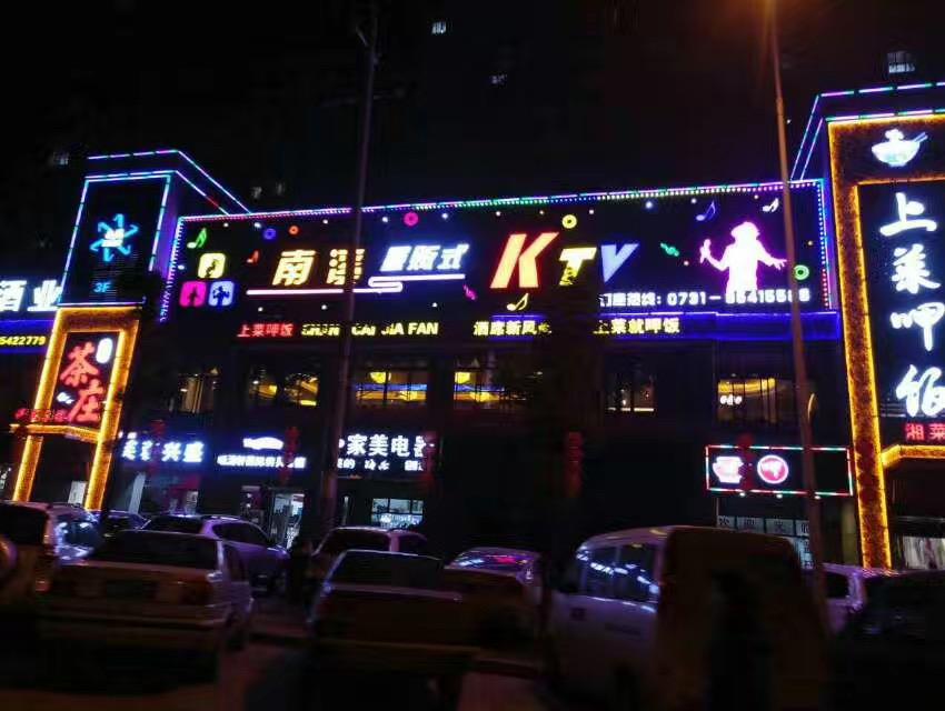 湖南广告制作公司分享立式广告屏的优势