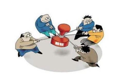 股权分割纠纷
