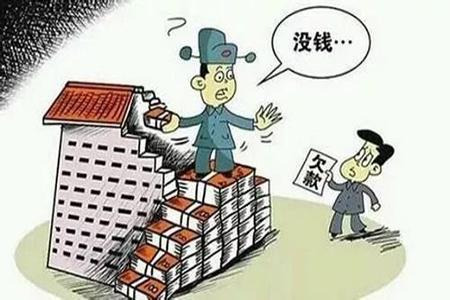 建设工程欠款纠纷