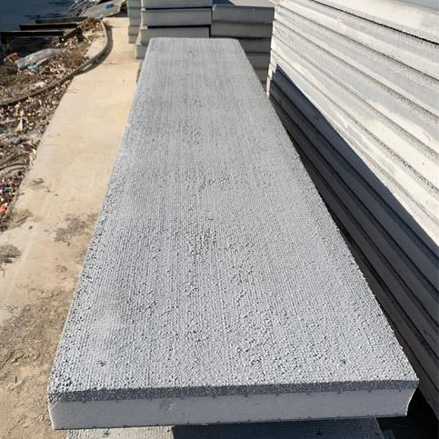 混凝土浇筑一体模板