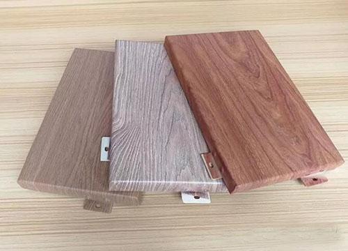 昆明仿木纹铝单板