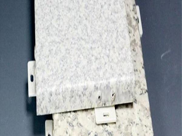 仿石紋滾涂鋁單板