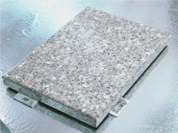 室內仿石紋鋁單板