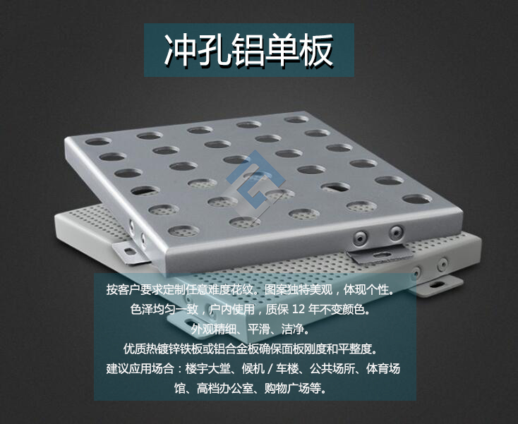 廣東造型鋁單板定制廠家如何做到差異化發展