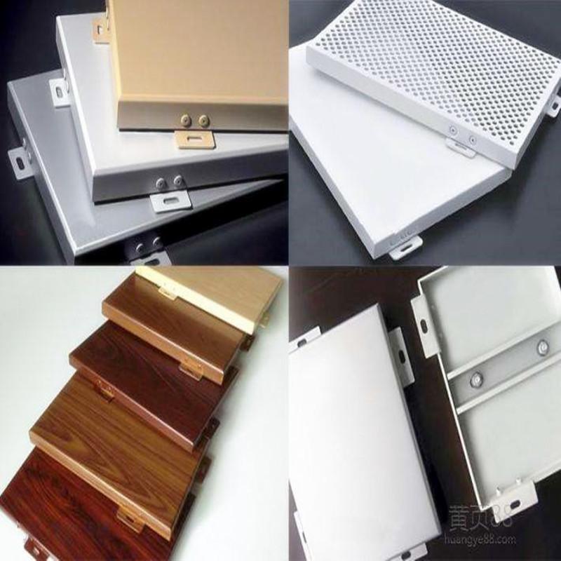 云南鋁單板幕墻顏色定制有哪些你不知道的事