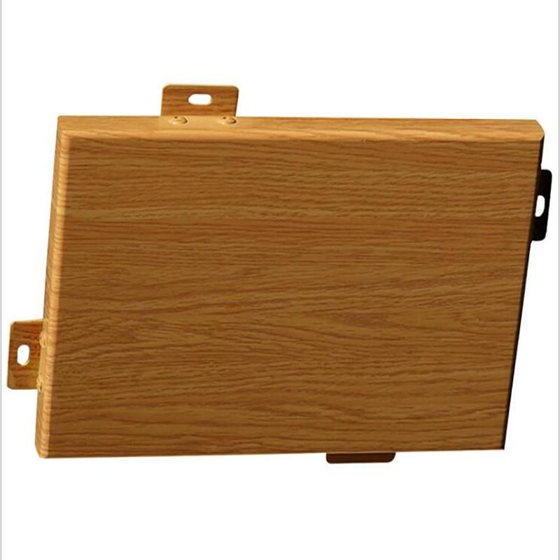 廣東木紋鋁單板的木紋著色步驟有哪些