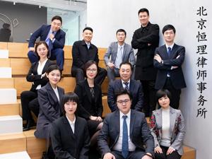 企业组织顾问部