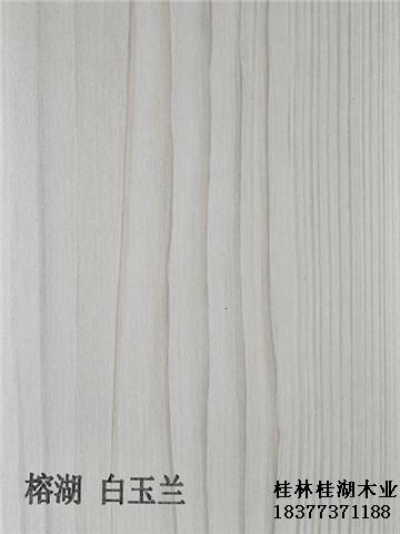 贵州板材批发——选择生态板的6大误区