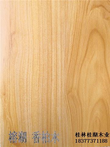 戳这里!排除生态板异味的方法_贵州免漆生态板厂家