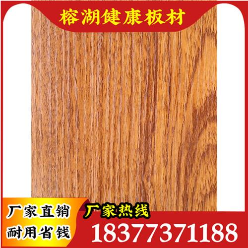 广西免漆板供应厂家:购买免漆板需要注意什么?