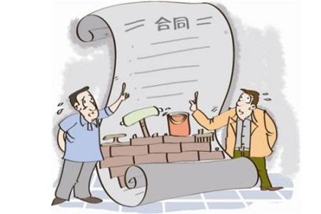 房产合同纠纷律师