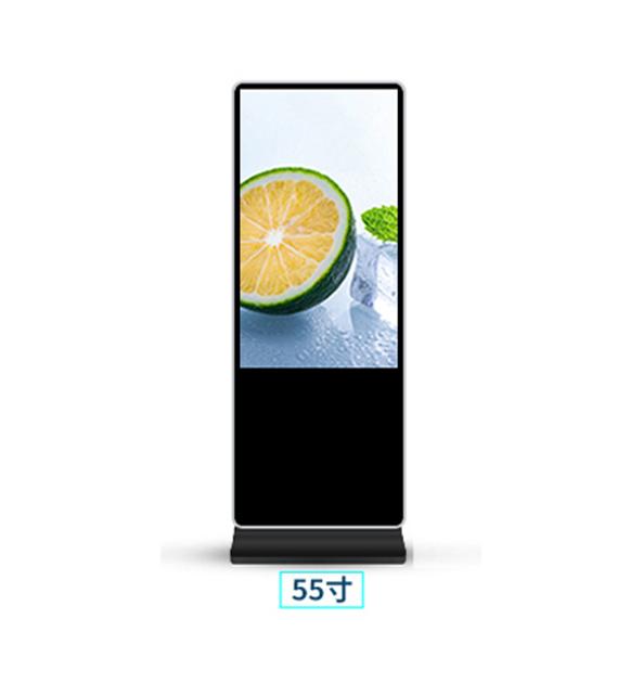 55寸立式广告机