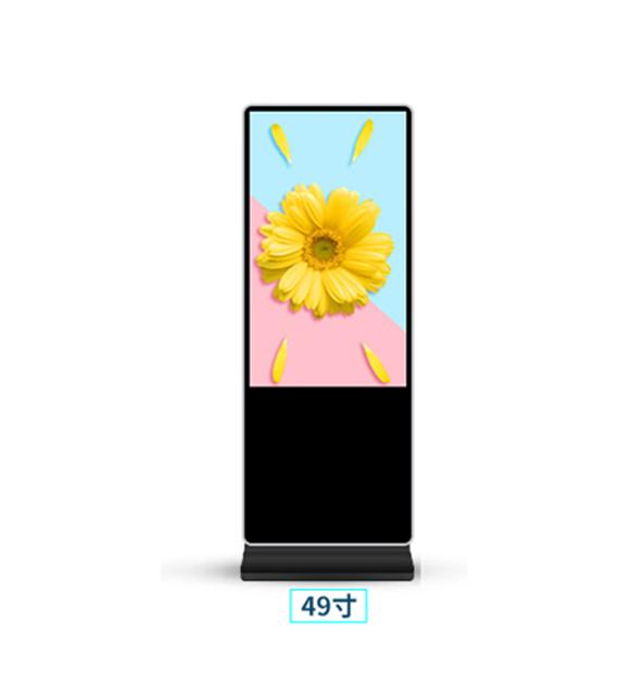 49寸立式广告机
