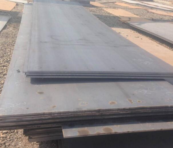 优 质碳素结构钢热轧厚钢板和宽钢带