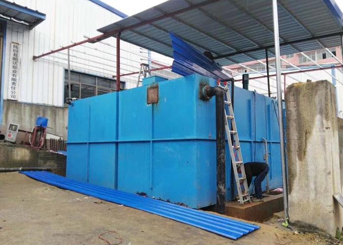 福州生活污水一体化处理设备