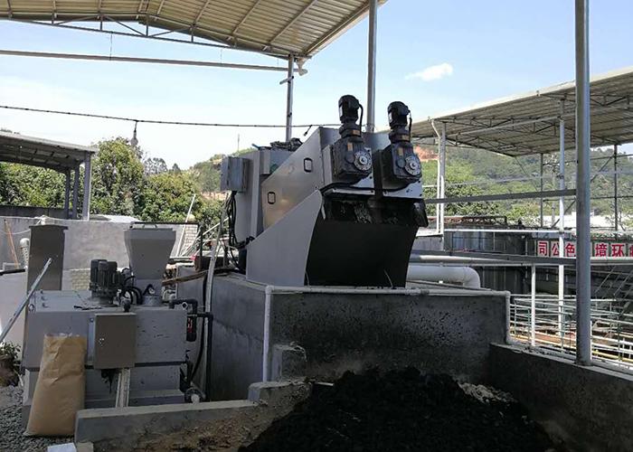 福建三明将乐积善区污水处理厂