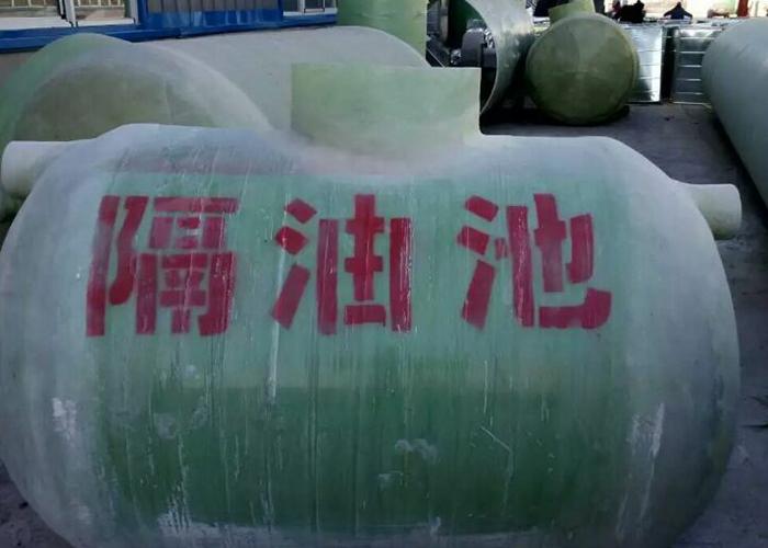 福州玻璃钢隔油池