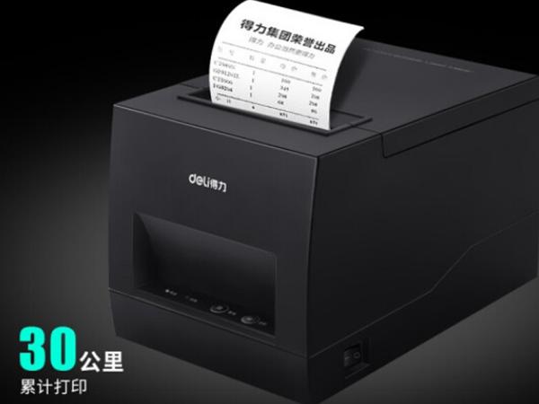 得力热敏标签打印机
